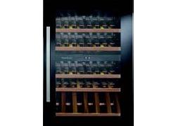 Integreeritav veinikülmik püstakusse h 88,5 cm