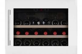 Integreeritav veinikülmik, h45cm
