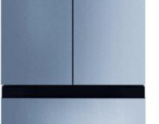 Eraldiseisev külmik. Roostevaba teras. L 90cm. FKG9860.0E